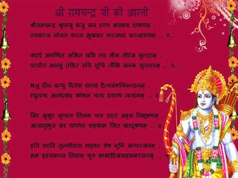shree ramchandra kripalu bhajman lyrics fresh water fish and gout