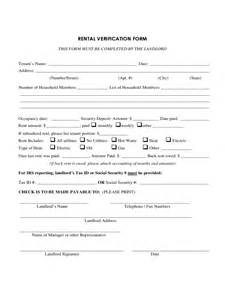 rent verification letter template rental verification form 1 free templates in pdf word