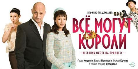 gérard depardieu movies and tv shows download divx vsyo mogut koroli movie by petohowe on