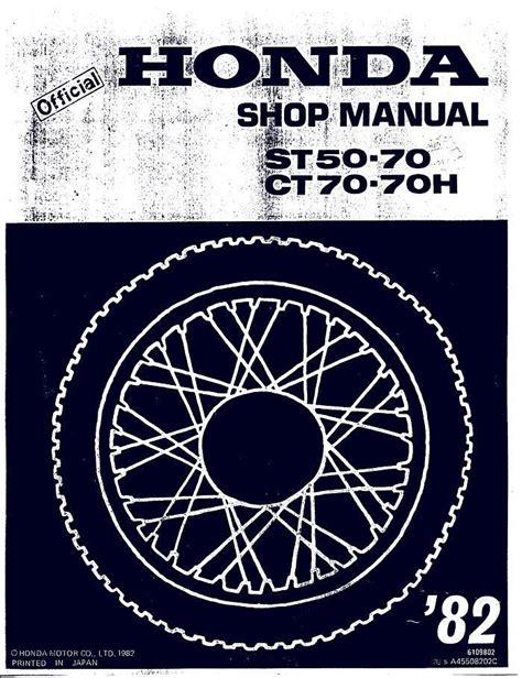 Honda Ct70 1982 Workshop Manual