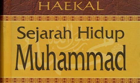 Buku Biografi Muhammad Rasullulah buku biografi rasulullah 8 sejarah hidup muhammad
