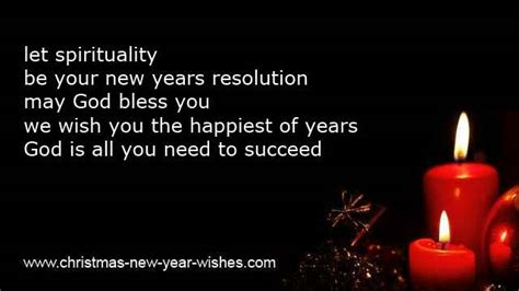 christian new year quotes and sayings quotesgram