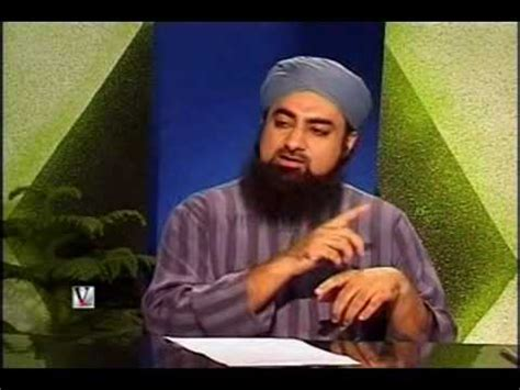 biography of mufti muhammad akmal method of ghusl 01 mufti muhammad akmal urdu youtube