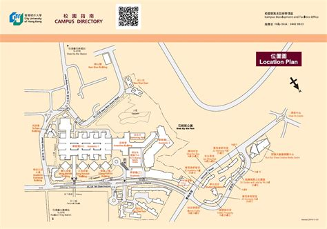 hong kong airport floor plan 100 hong kong airport floor plan destination guide dorsett kwun tong 4 hotel in hong