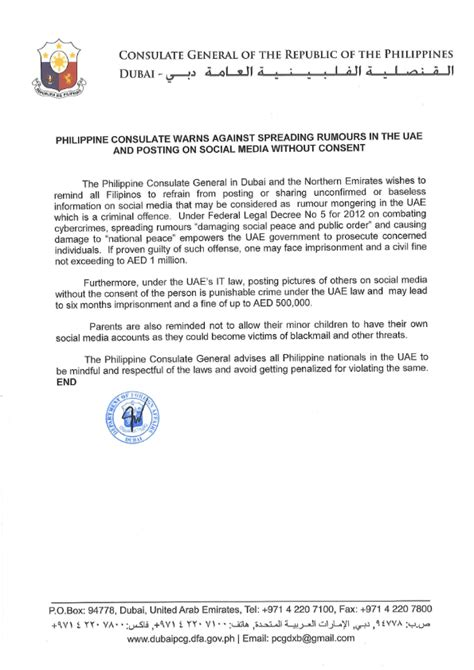 Press Release Warning Letter Pcg Dubai Warning On Spreading Rumours In The Uae Posting On Social Media Without Consent