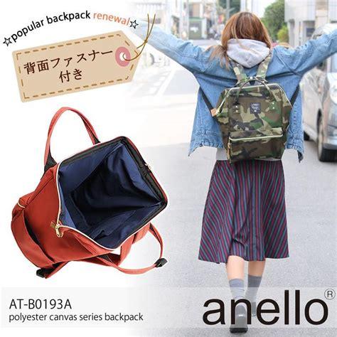 Anello Bag 18 buy original japan anello backpack cus rucksack cing canvas school travel bag deals for