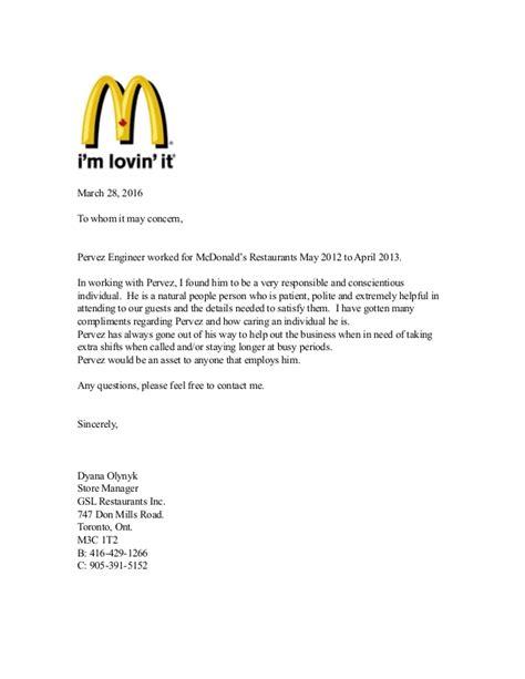 application letter exles mcdonalds reference letter mcdonalds