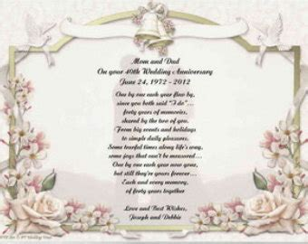 65th Wedding Anniversary Card Verses by Personalized 40th Wedding Anniversary Poem Gift For