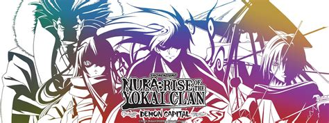 rise of the yokai clan new anime series added to netflix may 2015 anime on netflix
