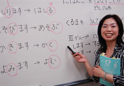 best software to learn japanese advantages of learning japanese learn japanese language