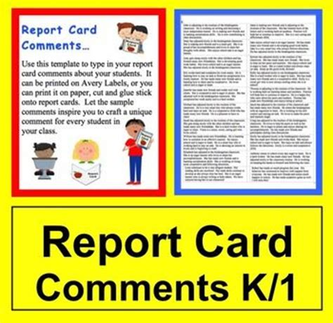 Report Card Comments For 4th Grade Writing by Report Card Comments Labels 60 Comments Beginning Middle End Of Year To Be Note And Words