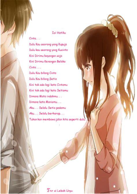 gambar anime puisi cinta dan persahabatan quot tw si lebah unyu quot
