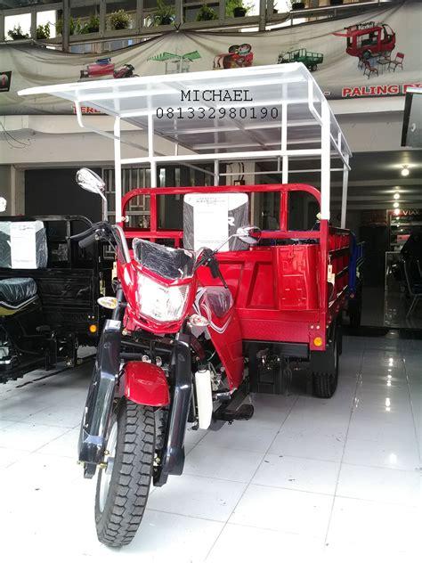 motor roda tiga viar  cc  atapcanopy motor