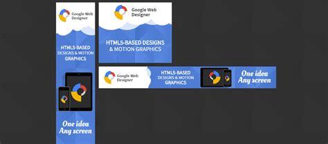 tutorial google web designer banner image gallery html5 animated banner