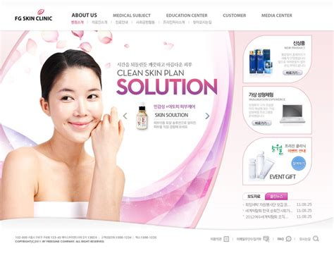 beauty sites korean cosmetics packaging web templates free vector