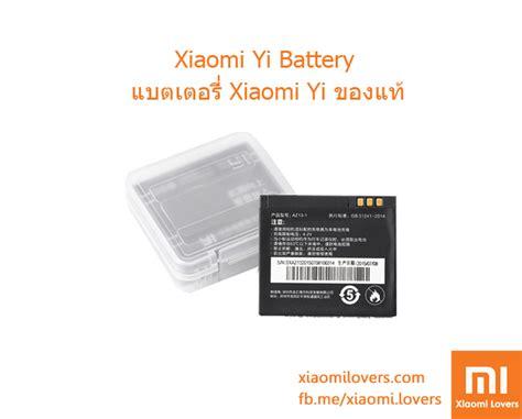 Ready Battery Replacement For Xiaomi Yi Oem sell จำหน าย mi box mi box mini กล องแอนดรอยด ท ว และอ นๆอ กมากมายของแท จาก xiaomi