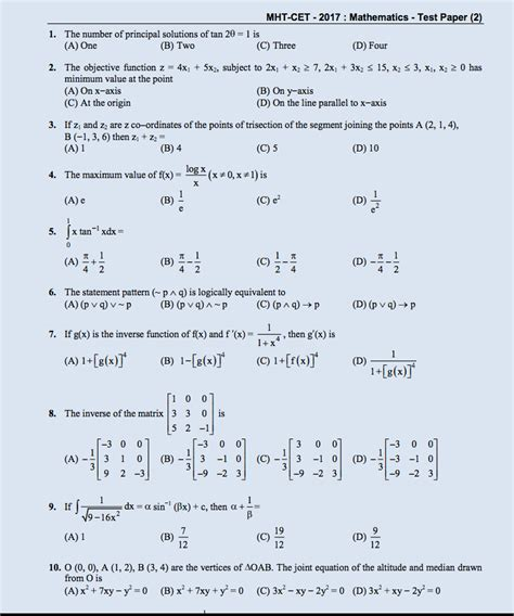 Mba Cet 2017 Question Paper by Mht Cet 2017 Physics Paper Tough Chemistry And Maths