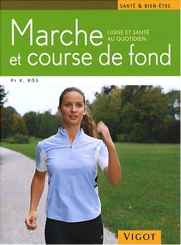 Bienfait Du Tapis De Course by Bienfait Marche Rapide Tapis Course