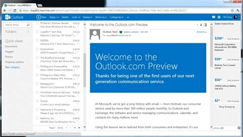 outlook layout email preview layout name for vertically sliced interfaces user