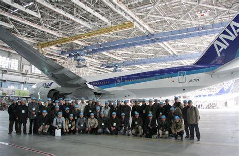 ana haneda airportana airplane maintenance center  yamada