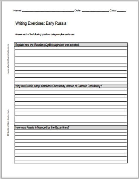 printable russian alphabet pdf russian handwriting practice sheets pdf calligraphy