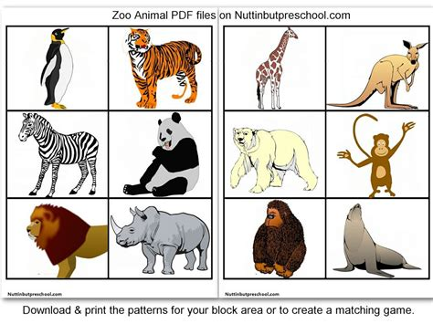 free printable zoo animal cutouts zoo animal printables for block corner or matching game