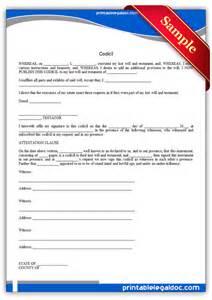 Codicil Template by Free Printable Codicil Form Generic