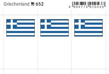 Brief Schweiz Griechenland Lindner Flaggensticker Griechenland Sammlerladen