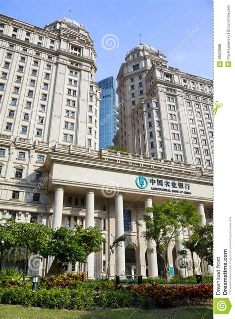 agricultural bank of china building of agricultural bank of china editorial stock