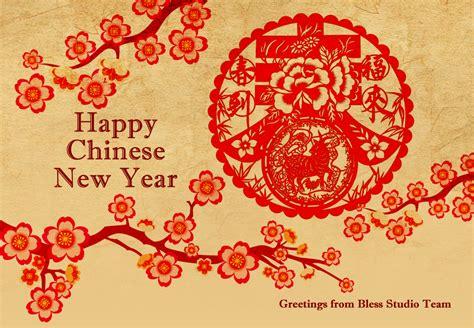 happy chinese new year bless studio