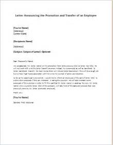 Promotion Announcement by Letter Announcing Annual Employee Luncheon Writeletter2