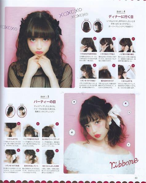 diy japanese hairstyles best 25 kawaii hairstyles ideas on pinterest