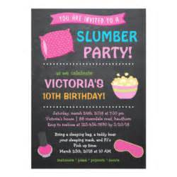slumber invitations announcements zazzle