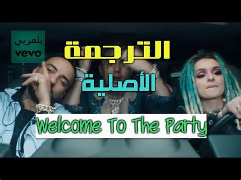 lil pump welcome to the party lyrics diplo french montana lil pump ft zhavia welcome to