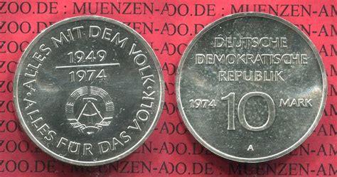 10 materialprobe silber 1974 ddr gdr eastern germany