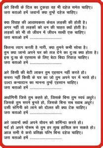 Essay On Aarakshan In Language by Order Essay Jokes