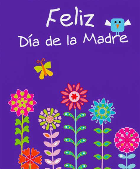 imagenes y frases bonitas para el dia de la madre imagenes con frases bonitas para el d 237 a de las madres