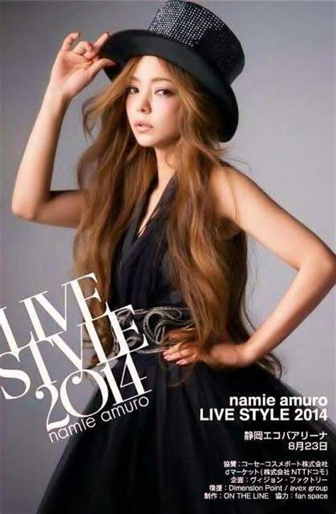 namie amuro tour namie amuro live style tour 2014 poster 安室奈美恵 the