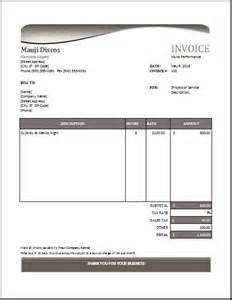 music performance invoice download at http www