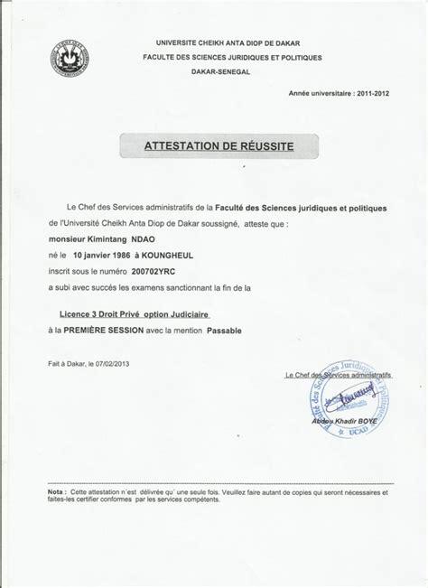 Bts Design De Produit Lettre De Motivation lettre de motivation stage design produit