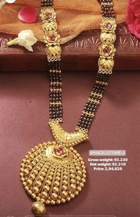 long mangalsutra design gold mangalsutra designs gold