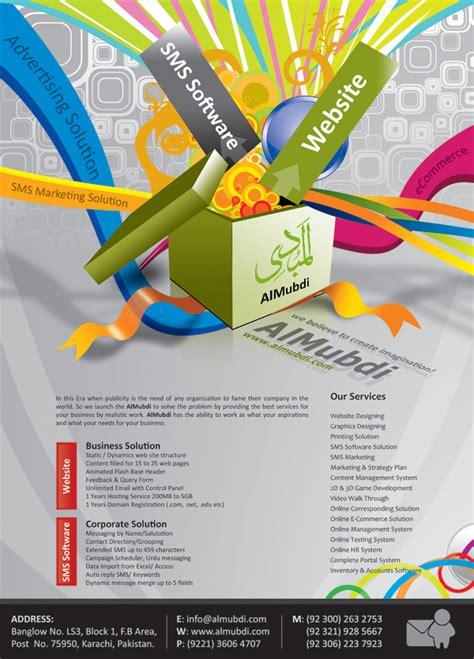 santosh creativity leaflet design flyer design by almubdi on deviantart
