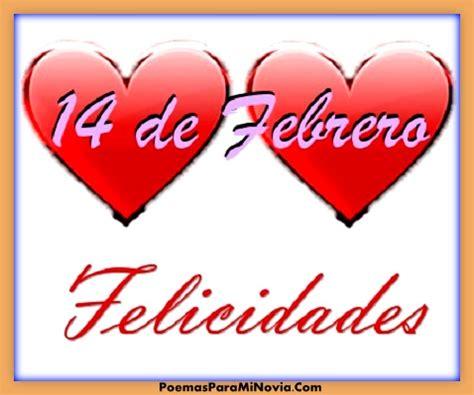 imagenes de amor y amistad 14 febrero imagenes de amor y amistad para 14 de febrero poemas