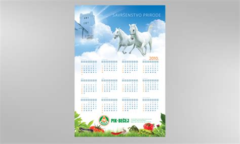 design calendar tp graphic design by tanja krstevska at coroflot com