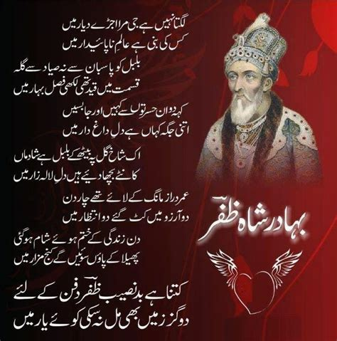 bahadur shah zafar biography in english hobbies interests askarjumand