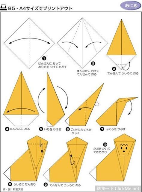 Origami Monkey Diagram - 民間快要失傳的 68種摺紙方式 一起來回味童年吧 點我一下
