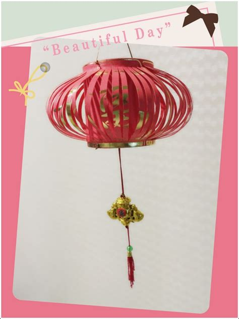 new year decor using packet new year angpow lantern 171 home is where my is