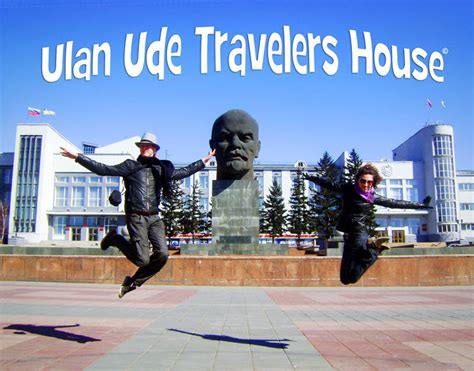 bureau d騁ude ulan ude travellers house in ulan ude russia lonely planet