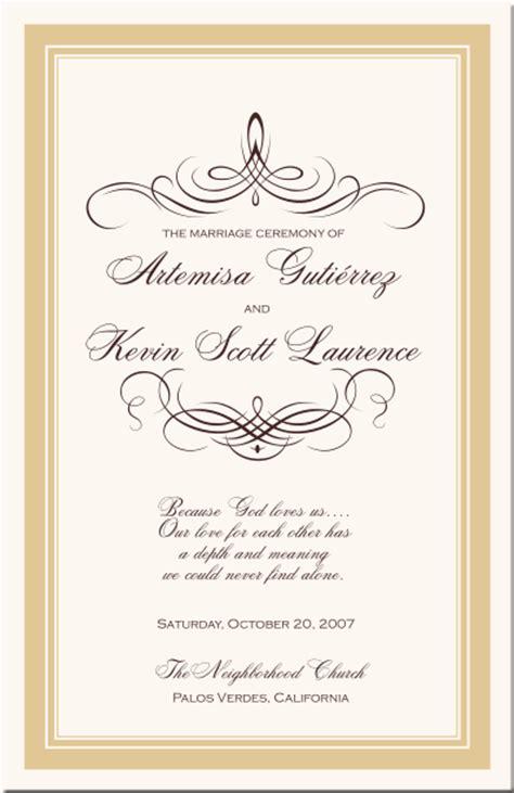 Design Programs For Free emanuela s blog free wedding border designs jewish