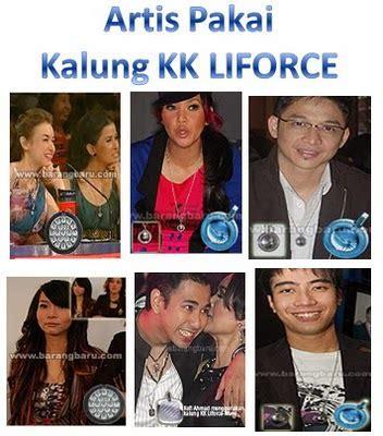 Kk Liforce Ring by Kk Liforce September 2013